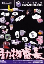 Doubutsu Bancho Japan NINTENDO GAMECUBE GC Cubivore: Survival of the Fit... - $38.71
