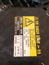 07-09 Lexus ES350 Xenon HID AFS Headlight Lamp Driver Left LH image 8