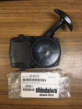 A051001540 ( 3 PACK) Genuine Shindaiwa Starter Assembly Echo 37019-75011 - $52.99