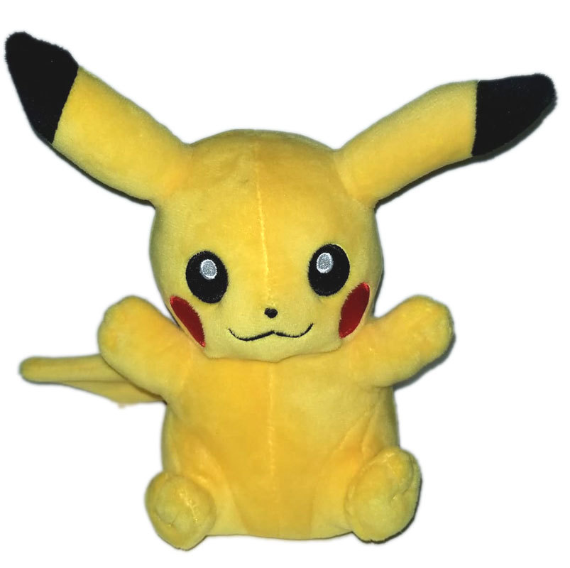 "Pokemon ""Pikachu"" 8"" Anime UFO Catcher / Plush * Nintendo"