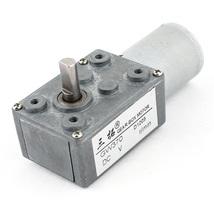 DC 12V 0.3A 45RPM 2.5KG.cm High Torque Reducing Gearbox DC Worm Gear Motor - $21.98