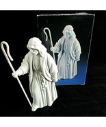 "Vintage Avon Nativity Shepherd Porcelain Figurine White 6.5"" 1983  - $19.79"