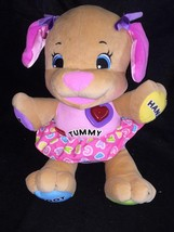 2012 Fisher Price Mattel Learn to Laugh & Love to Play Plush Tummy Play Puppy - $1.97