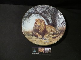 African Shade From the Big Cats of the World Hamilton Collection Manning... - $26.64