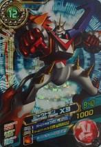 Digimon Fusion Xros Wars Data Carddass V1 Ultra Rare Card Shoutmon Fusio... - $19.99