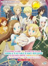 Otome Game no Hametsu Flag shika Nai Akuyaku Reijou ni Tensei shite shimatta DVD