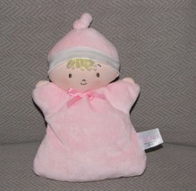 GUND BABY GIRL DOLL STUFFED PLUSH SOFT TOY NEW ARRIVAL CLOTH PINK 403411... - $39.59