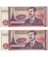 P89 Two Iraqi Bank Notes with Consecutive Serial Numbers 10,000 Dinars U... - $34.38