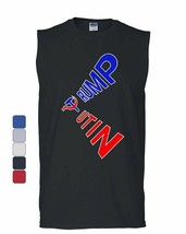 Trump Putin Hammer and Sickle Muscle Shirt USSR Russian Agent Treason Sl... - $11.76+