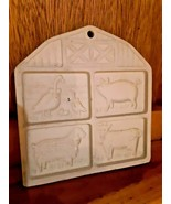 Pampered Chef Farmyard Friends Pig Cow Sheep Goose 1994 Vintage Cookie M... - $14.84