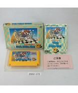 Nintendo Nes Super Mario Bros 3 W / Boîte Actif Japon 2002-172 - $24.23
