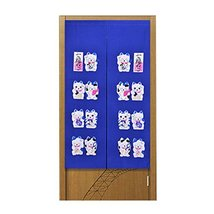 PANDA SUPERSTORE Cute Lucky Cat Privacy Hanging Half Curtain Valance for Door Ha