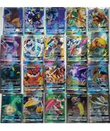 2017 Pokemon TCG GX Sun & Moon pokemon trading cards 20 pcs. PRE-OWNED - $8.10