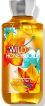 Bath and Body Works Shower Gel Scents Choose from 5 Retired Fragrances  - $16.25