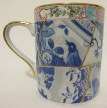 Jered Holmes Collection Oriental Collage Andrea by Sadek Coffee Cup Mug ... - $19.77