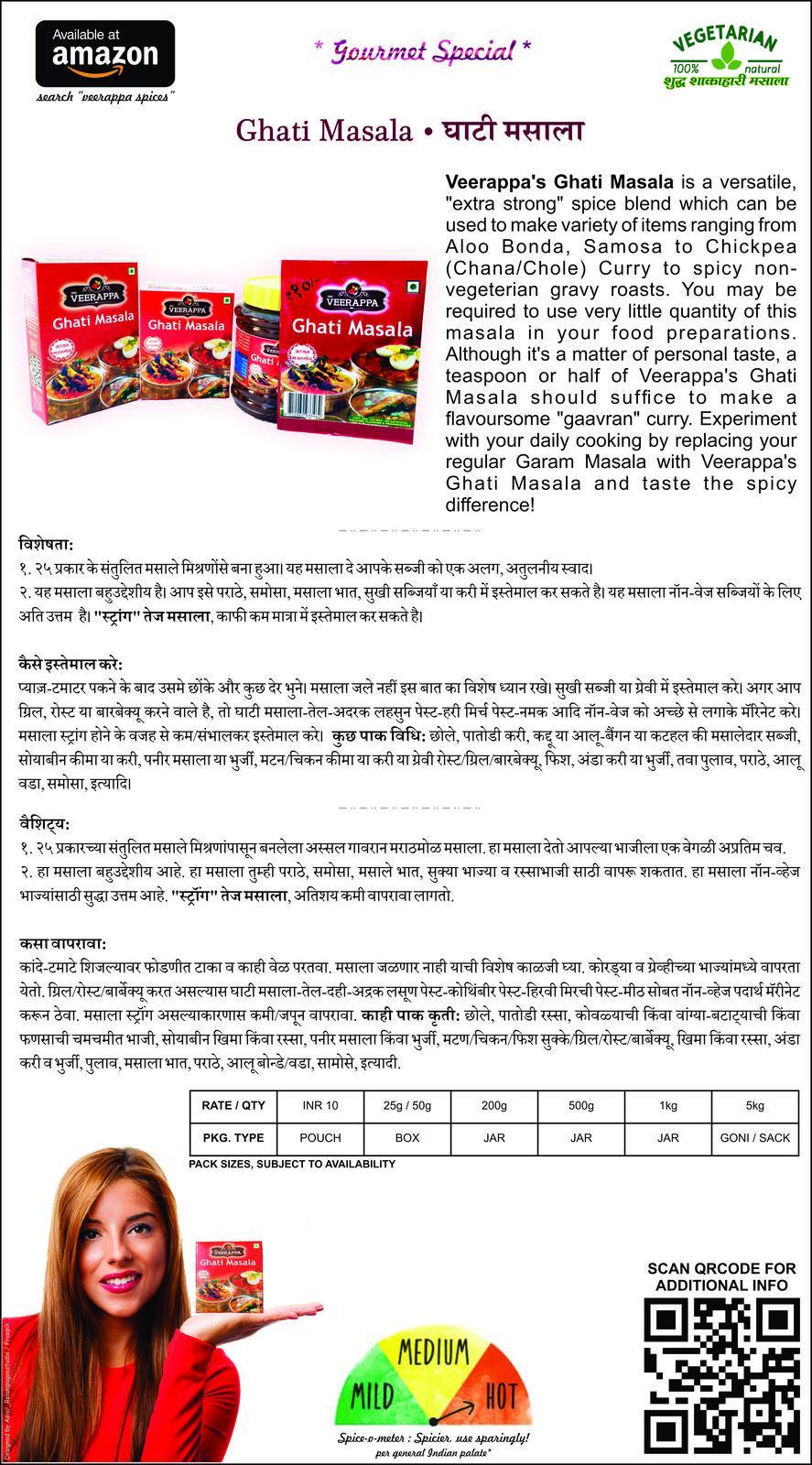 VEERAPPA Maharashtrian Masala Jar-Ghati Masala-200grams-Spicy Curry Masala