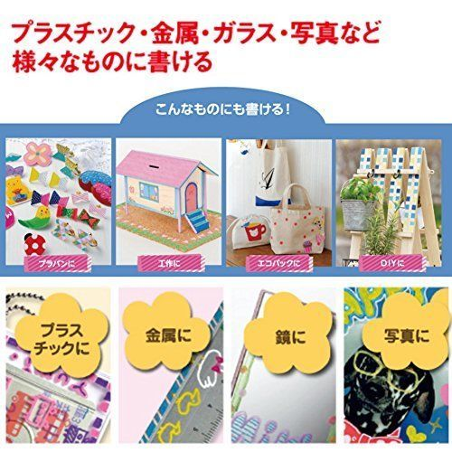 Mitsubishi Pencil Co., Ltd. aqueous pen Posuka fine print round core 7 colors PC