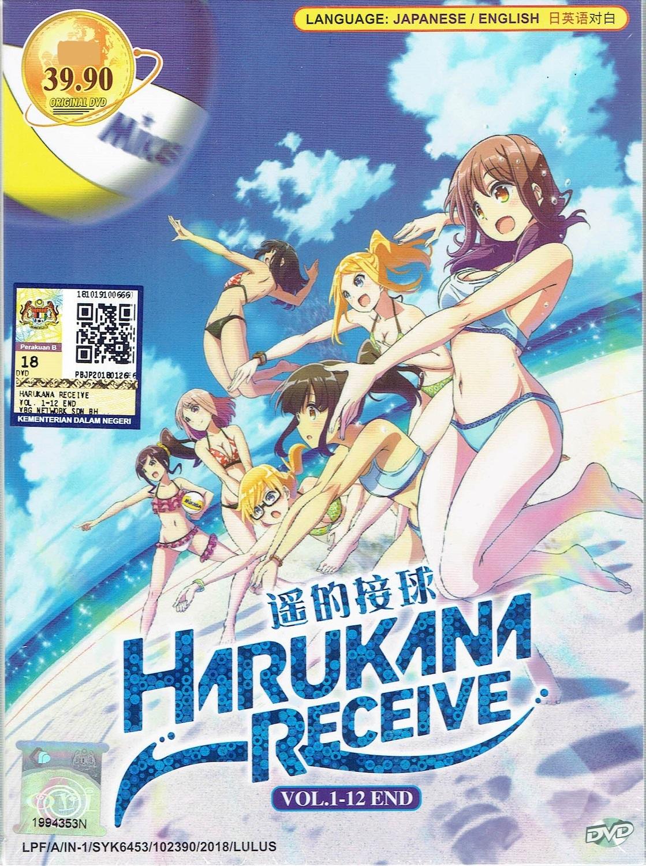 Harukana receive english audio complete anime tv series dvd 1 12 epis