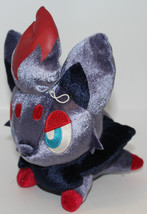 "Pokemon Zorua 8"" Plush Doll Banpresto 2010 46942 - $26.77"