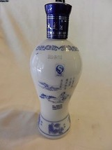 Chinese White Wine Bottle with Blue and Red Details, Empty - $31.67
