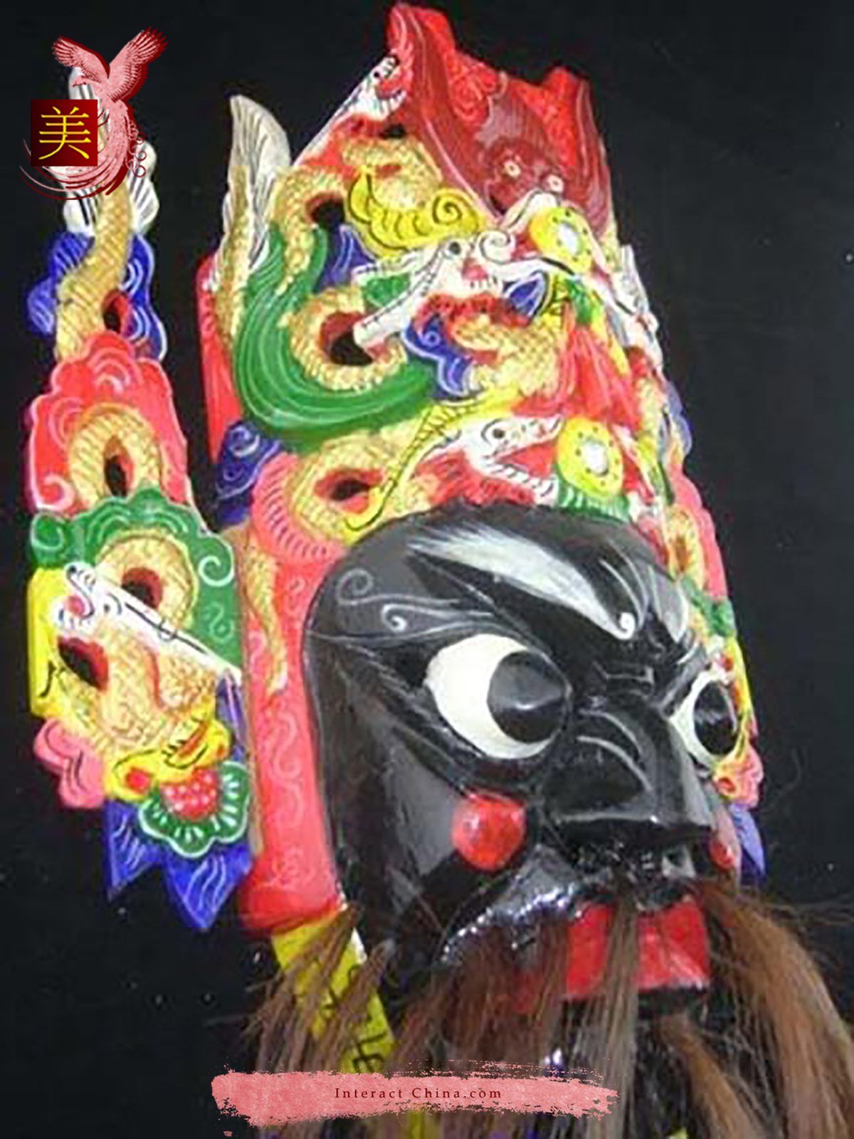 Chinese Drama Home Wall Décor Opera Mask 100% Wood Craft Folk Art #108 Pro