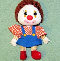 "Vintage DAKIN CLOWN 1981 Cloth Plush 12"" Stuffed Doll Red Vinyl Shoes Po... - $23.38"