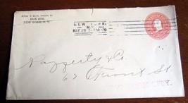 Used Envelope -  Scott U358 - $1.24