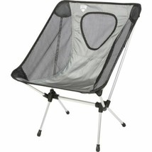 Quest Pack Lite Portable Camping Chair (Gray) NWT $70 - $31.99