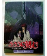 Samurai X Rurouni Kenshin Ultimate OVA Collcetion DVD Animation & Anime ... - $19.04