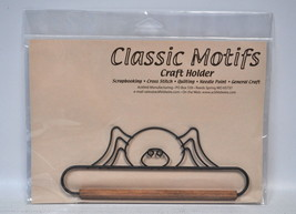 Classic Motifs 6.5 Inch Spider Craft Holder - $13.75
