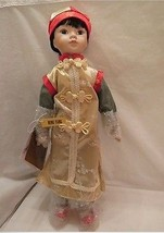 """Seymour Mann Oriental Doll """"Ming Yang"""" NEW with Box  Limited Edition - $27.09"""