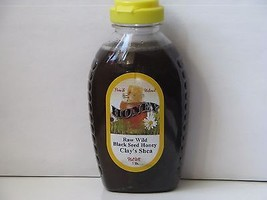 Raw Wild Natural Unpasteurized Honey With 100% Black Seed Oil 1 LB - $17.75