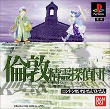 PS London spirit Tanteidan [NTSC-J] Japanese Video Game Sony from Japan - $136.69