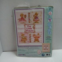 Dimensions Counted Cross Stitch Embroidery Kit Baby Princess Birth Record 73425 - $14.21