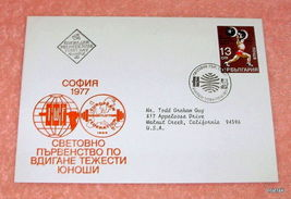 BULGARIA IWF WEIGHT LIFTING FIRST DAY COVER 197... - $4.95