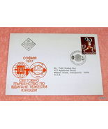 BULGARIA IWF WEIGHT LIFTING FIRST DAY COVER 197... - £3.84 GBP
