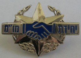 Israeli police negotiations unit pin Israel defence forces - $9.99