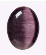 Fiber Optic Cabochon, 40x30 mm, Dark Purple Cat's Eye shimmer cab - $6.00