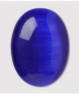 Fiber Optic Cabochon, 40x30 mm, Cobalt Blue Cat's Eye shimmer 30x40 cab - $6.00