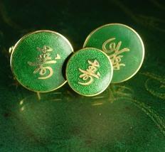 Vintage Chinese Cufflinks ORIGINAL box Cloisonne Asian Oriental Good Luck Symbol - $225.00