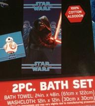 Disney Star Wars 2 Piece Bath Set Towel Wash Cloth Light Saber NEW - $12.99