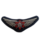 Lahak aviation HELICOPTER pilot wings medical ambulance IDF airforce Isr... - £13.21 GBP