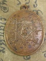 So Rare, Phra Kru Samuh Sukot Wat Nong-Hoi B.E. 2539 Thai Buddha Three Amulets - $49.99