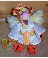 "Winnie Pooh Tigger Plush Disney Beans 9"" All Year Choir Golden Angel - $6.75"