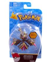 Pokemon Mega Banette  New Sealed Licensed By  Tomy Figure Pack  - $12.86