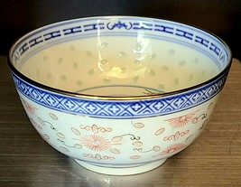 "Vintage Dragon Pattern Rice Bowl Blue, Gold, Red on White 2 1/4"" T x 4 1/2"" Dia"