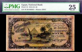 "EGYPT CAIRO PYRAMID OF GIZA 13 ""NILE"" 1913 5 EGYPTIAN POUND GRADED PMG ... - $6,950.00"