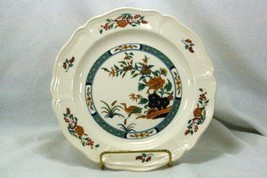Wedgwood 1988 Chinese Teal Salad Plate - $10.39