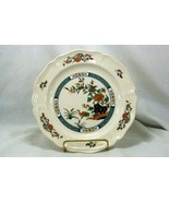 Wedgwood 1988 Chinese Teal Salad Plate - $9.44