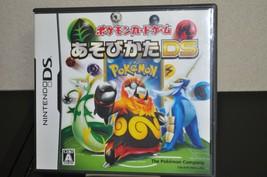 Pokemon Card Game Asobikata DS Nintendo  - $38.61